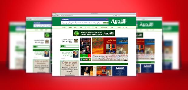 http://aladabia.net/