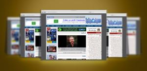 cine-philia.com